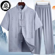 中老年棉麻ka2装男短袖ai爸亚麻汉服老的中国风男装爷爷衣服