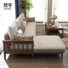北欧全ka蜡木现代(小)ei约客厅新中式原木布艺沙发组合