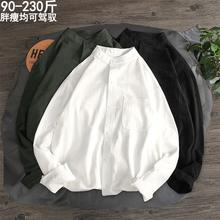 秋季男ka白衬衫长袖li领衬衣 潮流ins大码韩款痞帅七分袖上衣