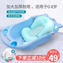 大号新ka儿可坐躺通li宝浴盆加厚(小)孩幼宝宝沐浴桶