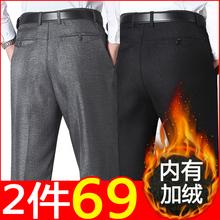 中老年ka秋季休闲裤li冬季加绒加厚式男裤子爸爸西裤男士长裤