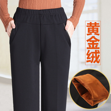 秋冬中老年ka2裤加绒松ak加肥加大码妈妈裤老的裤子女奶奶装