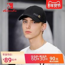 快乐狐ka帽子男潮流ak四季韩款时尚新式运动户外休闲鸭舌帽