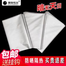 全遮光ka帘布料10ak制加厚成品遮阳防晒隔热卧室阳台飘窗挡风寒