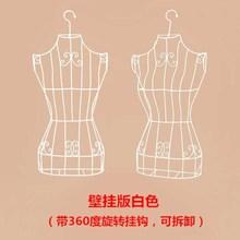 铁艺商ka纱内衣模特ak架展架上半身时装店衣架摄影摄影展示架