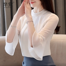 2020夏季新款喇叭袖纯白色雪纺衫女ka15衫韩款ak打底衫上衣