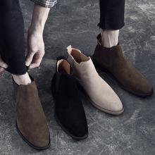 202ka真皮男士尖em靴反绒磨砂皮英伦风切尔西靴发型师皮鞋高帮