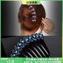 插梳发ka发夹水钻边ti发卡压夹时尚夹子优雅顶夹头饰女