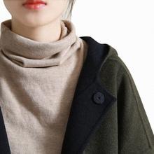 谷家 ka艺纯棉线高ti女不起球 秋冬新式堆堆领打底针织衫全棉