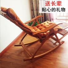 家用老ka的摇椅靠椅ar躺椅竹椅摇多功能椅逍遥竹子摇椅安乐