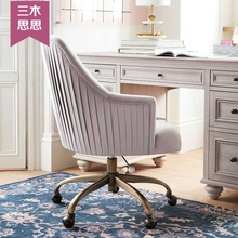 书房椅ka家用创意时ar单的电脑椅主播直播久坐舒适书房椅子