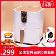 [kamar]菲斯勒麦饭石空气炸锅家用智能电炸