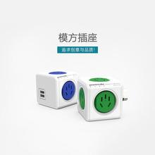 PowkarCubear座可扩展USB立方体插座 旅行办公神器