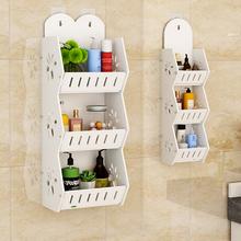 卫生间ka物架浴室厕pa孔洗澡洗手间洗漱台墙上壁挂式杂物收纳