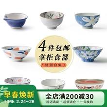 个性日ka餐具碗家用pa碗吃饭套装陶瓷北欧瓷碗可爱猫咪碗