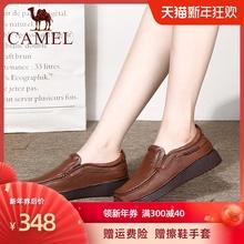 Camkal/骆驼2pa秋季新式真皮妈妈鞋深口单鞋牛筋平底皮鞋坡跟女鞋