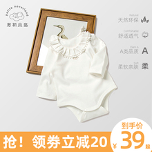 婴儿有ka棉荷叶花边pa衣春秋3-24月宝宝包屁衣打底衫三角爬服