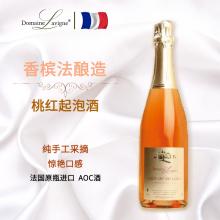 法国�维酒庄桃红起泡酒气