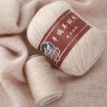 羊绒线正品纯山羊绒线手编中粗羊ka12线团宝pa自鄂尔多斯市