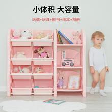 宝宝书ka宝宝玩具架pa纳架收纳架子置物架多层收纳柜整理架