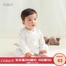 aqpka 新式婴儿pa薄蝴蝶哈衣0-6月新生儿宝宝绑带连体衣和尚服