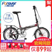 永久折ka内变速铝合pa便携男女学生成年迷你(小)单车Q7-1
