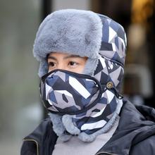 男士冬ka东北棉帽韩pa加厚护耳防寒防风骑车保暖帽子男
