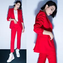红色OL职业ka3装女韩款pa帅气西装(小)外套西服裤两件套新款潮