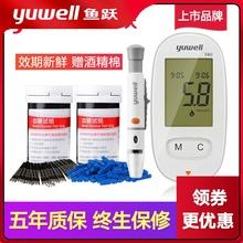 鱼跃血ka仪580试pa测试仪家用全自动医用测血糖仪器50/100片