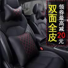 四季汽ka头枕护颈枕pa靠背车内座椅靠垫腰靠套装轿车用一对装