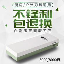 磨刀匠ka磨精磨双面pa刚玉240目油石3000/8000目