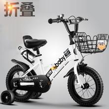 自行车ka儿园宝宝自ov后座折叠四轮保护带篮子简易四轮脚踏车