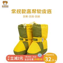冬0-ka-12个月ov帮保暖棉鞋冬季婴儿宝宝加厚靴子宝宝夹棉脚套