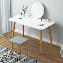 网红ikas风镜子化ov约现代卧室(小)化妆桌子经济型梳妆桌