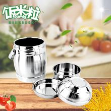 饭米粒ka锈钢保温饭ng碗盖多层提锅中年家用中式大众纯色金属
