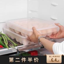 鸡蛋收ka盒冰箱鸡蛋ei带盖防震鸡蛋架托塑料保鲜盒包装盒34格