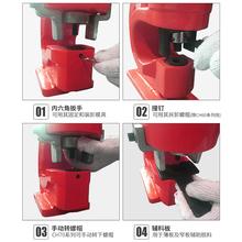 电动液ka角钢冲孔机ei铁扁铁手动开孔器CH-60/70打孔器冲孔器