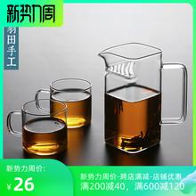 羽田 ka璃带把绿茶xu滤网泡茶杯月牙型分茶器方形公道杯