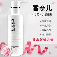 弹力素ka保湿护卷发xu久修复定型香水型精油护发�ㄠ�水膏