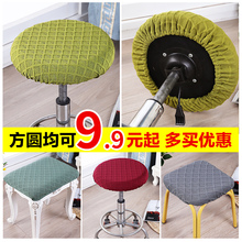 理发店ka子套椅子套en妆凳罩升降凳子套圆转椅罩套美容院