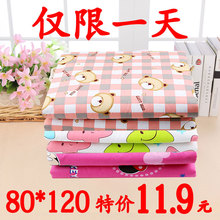 隔尿垫ka儿防水可洗en童老的防漏超大号月经护理床垫宝宝用品