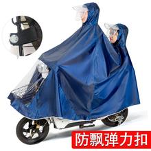 双的雨ka大(小)电动电en车雨披成的加大加厚母子男女摩托车骑行