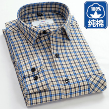 秋季纯ka衬衫男长袖ch子衫衣中老年的男式老的全棉爸爸装衬衣