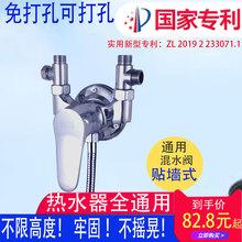[kaoqu]电热水器混水阀冷热开关免
