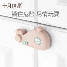 十月结ka鲸鱼对开锁qu夹手宝宝柜门锁婴儿防护多功能锁