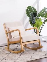 北欧摇ka躺椅大的逍ic椅懒的沙发单的休闲家用摇摇椅阳台午睡