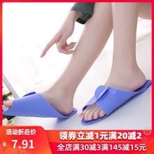 旅行拖ka便携折叠超ic易洗澡防滑外穿按摩拖鞋超薄旅游鞋男士