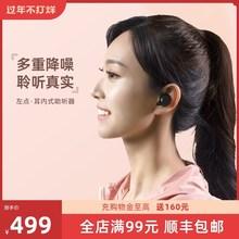 左点老ka专用正品无ic耳聋耳背中老年的年轻的可充电式