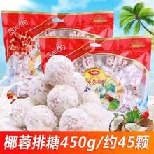 越南进口krodo可啦哆排糖45ka13g袋装ic喜糖年货(小)零食糖果