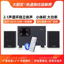 笔记本ka式电脑2.ic超重低音炮无线蓝牙插卡U盘多媒体有源音响